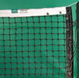 edwards tennis net